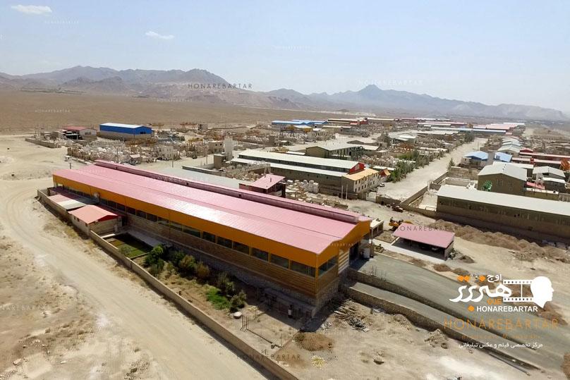 عکاسی هوایی از کارخانه سنگ