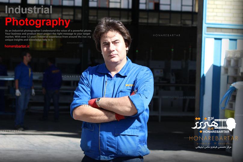 عکاسی از کارگران صنعت
