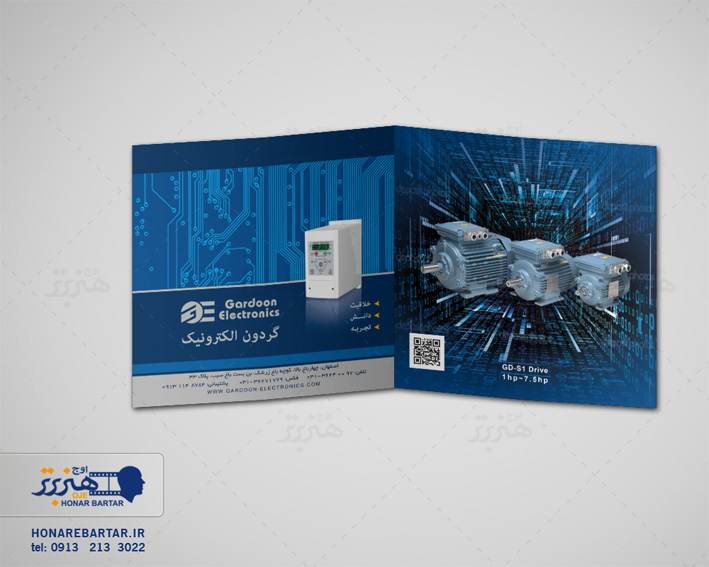 طراحی کاتالوگ افست گردون الکترونیک