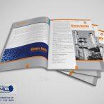 طراحی کاتالوگ شیک برای شرکت کیمیا نوین