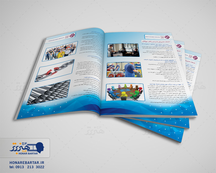 طراحی کاتالوگ مدیریتی برای شرکت مدیران راهبر